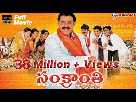 Xxx Mp4 Sankranti Full Length Telugu Movie Venkatesh Srikanth Sneha Ganesh Videos DVD Rip 3gp Sex