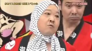 Rio・柚木ティナ 上島龍平に、まさかのキス!! おねだりマスカットSP! 最終回1時間スペシャル!