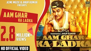 AAM GHAR KA LADKA | Lil Golu | Full Video | Acme Muzic | HD