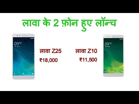 [Hindi - हिन्दी] Daily News - Lava Launched Lava Z25 and Z10 Smartphones