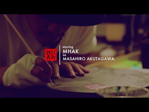 Xxx Mp4 Moc INTERVIEW MHAK As MASAHIRO AKUTAGAWA 3gp Sex