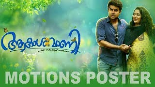 Motions Poster-Aakashvani malayalam movie