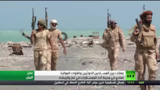 اليمن.. عملية عسكرية لاستعادة الحديدة