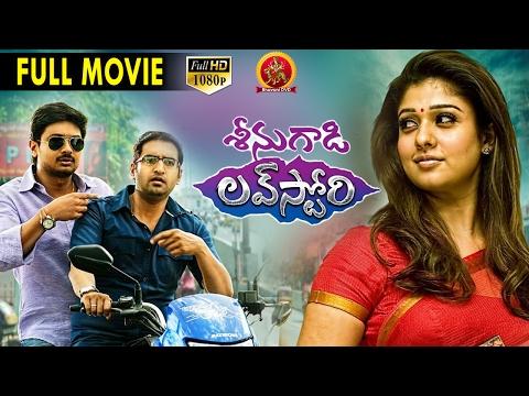 Seenugadi Love Story Full Movie 2017 Telugu Movies Nayanthara Udayanidhi Stalin Santhanam