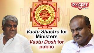 Karnataka CM Kumaraswamy's 'Vastu Shastra' costing state's commoners big time?