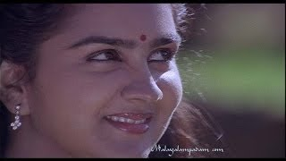 Daivatheyorth 1985 | Malayalam Full Movie | Malayalam Movie Online |  Prem Nazir | Innocent