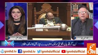 Hassan Nisar Exclusive Interview on Pulwama and PTI | Face to Face w Ayesha Bakhsh | 23 Feb 2019