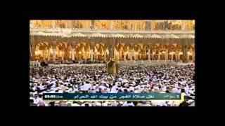 الحرم المكي صلاة الفجر خالد الغامدي ١٤٣٣/٤/٥هـ