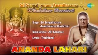Ananda Lahari | Sanskrit Devotional Song | Sri Sengalipuram Anantharama Dikshithar