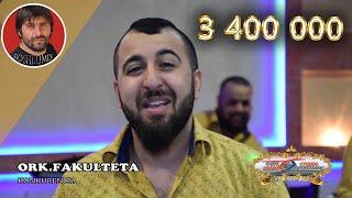 ORK.FAKULTETA - 2017 - Konkurencia - 4K - ( BOSHKOMIX )