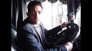 تعليم قيادة الشاحنة مرسيدس اكتروس