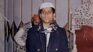 Teri Mehfil Mein Chala aya Hoon PTV Naat By Abid Rauf Qadri