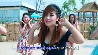 Lub neej tiam tshiab (Official Music Video) - Nkauj Hmoob Nasala