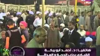 برنامج منتهى الصراحه06.10.2011 مع مصطفى بكرى كامله .Part03