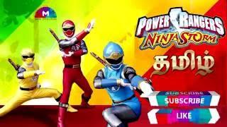 Power Rangers Ninja Storm Theme Tamil Version