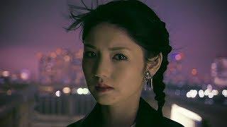 道重さゆみ『Loneliness Tokyo』(Sayumi Michishige [Loneliness Tokyo])(MV)