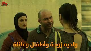 """""""المستعرب"""" في الدراما الصهيونية مسلسل """"فوضى"""""""