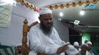 Charmonai Bangla Waz 2017- Mufti Faizul Karim  New Bangla Waz 2017 | শুনলেই দিল ঠান্ডা