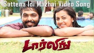 Sattena Idi Mazhai Video Song - Darling (2015)   G. V. Prakash Kumar   Nikki Galrani   Karunas