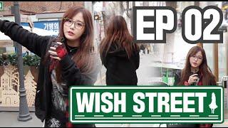 Wish Street EP 2. Korean Hot Street Garosu-gil (가로수길) Vlog!   Wishtrend