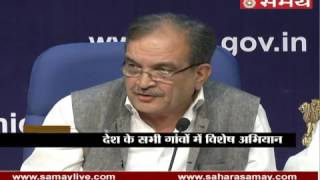 Government to launch Gram Uday Se Bharat Uday Abhiyan