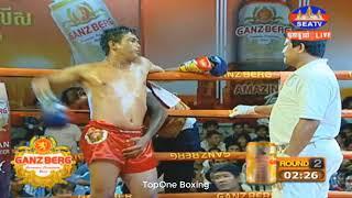 Khmer Boxing, ភុន សោភ័ណ្ឌ ប៉ះ ង៉ែត រដ្ឋា, Kun Khmer Boxing SeaTV Boxing