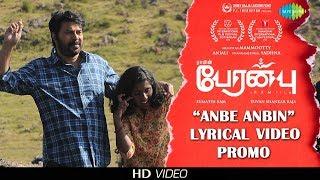 Anbe Anbin -Promo Video   Peranbu   Mammootty   Yuvan Shankar Raja   Karthik   Ram   Anjali, Sadhana