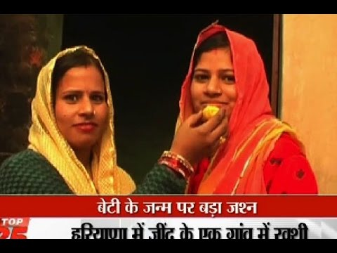 Xxx Mp4 Jind Grand Celebration On Daughter S Birth Invitation For Feast To 5 Villages 3gp Sex