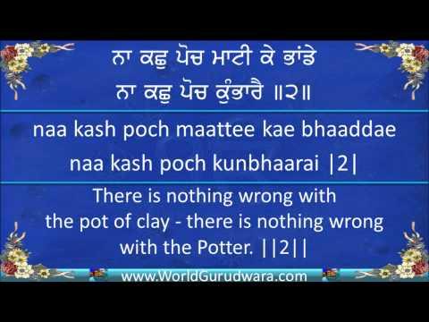 Xxx Mp4 AWWAL ALLAH NOOR UPAYA Read Bhagat Kabir Bani Along With Bhai Harjinder Singh Srinagar Wale 3gp Sex