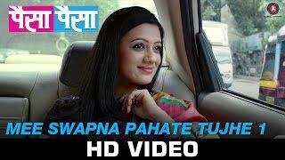 Mee Swapna Pahate Tujhe 1 - Paisa Paisa   Neeti Mohan, Aadarsh Shinde   Soham Ajay Pathak