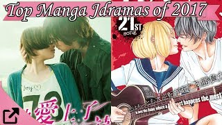 Top Manga Jdramas of 2017 (All The Time )