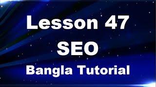 47.  গুগল এডভান্সড সার্চ  Advanced SEO bangla Tutorial video, Google Advanced Search