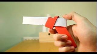 كيفية صنع بندقية تطلق النار من الورق فقط بأسهل الطرق (مسدس شغال )