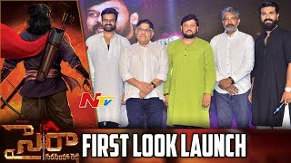 Sye Raa Narasimha Reddy Movie First Look Launch || Chiranjeevi, Nayanthara, SS Rajamouli || NTV