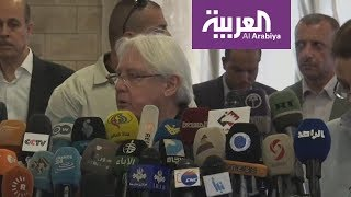دعوة أممية لمباحثات سلام يمنية في جنيف