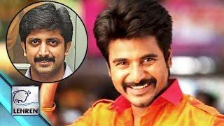 Sivakarthikeyan's Next Film With 'Thani Oruvan' Director  | Lehren Tamil