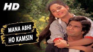 Mana Abhi Ho Kamsin   Amit Kumar   Jawaani 1984 Songs   Neelam Kothari, Karan Shah