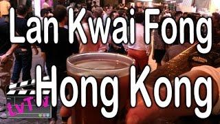 Lan Kwai Fong in Hong Kong 蘭桂坊
