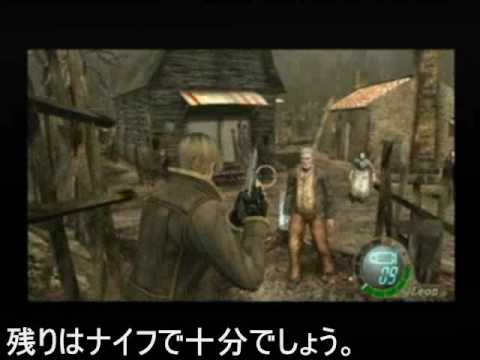 RE4 バイオハザード4(Wii)縛りプレイ Part01