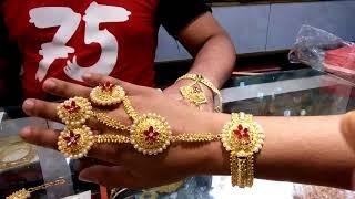 জানুন রতন চুরের দাম।Roton Chur price.