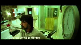 Naan Ee - Tamil Movie - Trailer