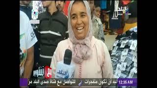 مع شوبير - عجوز مغربية تشجع الاسماعيلي  ..وتذكر شوبير بهدف بصير.ولها رأي في كوبر