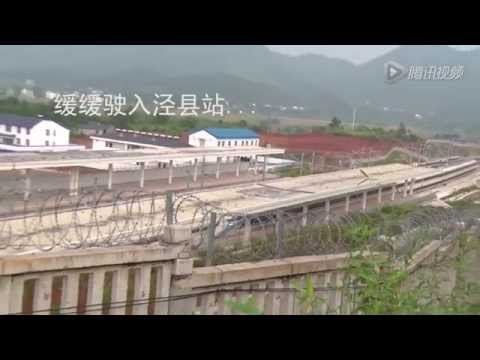 China's high speed rail jingxian county station dock high speed whole record