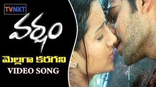Mellaga Karagani Full Video Song - Varsham Movie || Prabhas & Trisha Super Hit Telugu Song || TVNXT