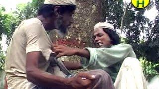 Vadaima দুই কানার মারামারি - New Bangla Funny Video 2017 | Official Video | Music Heaven