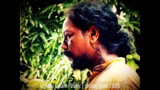 Chhoto Golam Phakir - Dorud O Salaam Janai