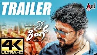 Style King | FULL HD 4K Trailer | Ganesh, Remya Nambeesen | New Kannada Movies 2016