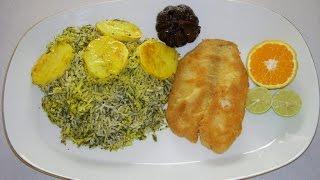 سبزی پلو با ماهی Sabzi polo ba mahi