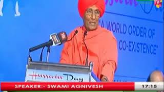 Har gali mein Karbala hai - Swami Agnivesh