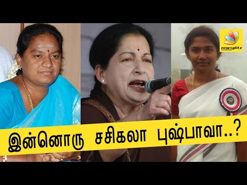 Xxx Mp4 One More Sasikala Pushpa Latest ADMK Tamil News Tirupur AIADMK MP Sathyabama 3gp Sex